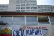 Напредва проектът за онкологичен и лъчетерапевтичен център във Варна