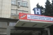 По 5 нови пътеки ще работи МБАЛ Бургас