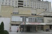 """Детски касички събраха за детската хирургия на УМБАЛ """"Проф. д-р Стоян Киркович"""" 40 514 лв."""