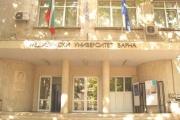 Днес стартира приемът на документи за 5 специалности в Медицинския университет във Варна