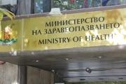 Обжалва се обществената поръчка за националната здравна информационна система