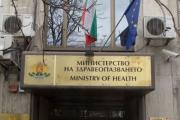 Към момента няма данни за пренос на рутений-106 на територията на страната