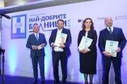 """Отличиха """"Най-добрите болници"""" в страната в 7 ключови специалности"""