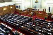 В 14 ч. НС гласува актуализацията на бюджета на НЗОК