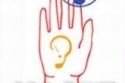 Сляпо-глухите искат Закон за жестомимичния език