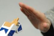 Ден на екс пушача отбелязваме на 26 септември