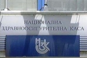 Болници трябва да възстановят над 800000 лв. на НЗОК