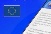 Стартира мобилно приложение за здраве, безопасност и пътуване в цяла Европа