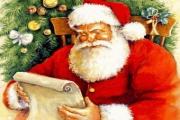 """В Казанлък стартира """"Акция Дядо Коледа"""""""