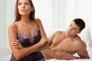 Мъжките грешки в секса