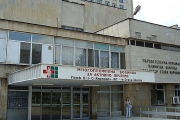 Отделението по хемодиализа в Стара Загора навършва 40 години