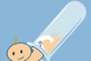 30-и рожден ден празнува първото бебе, заченато от дарена яйцеклетка