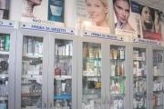 """Реномирана медицинска козметика предлагат аптеки """"Ванда"""""""