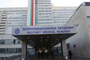 Създават Военномедицински университет към ВМА