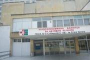 """Пак отложиха Общото събрание на УМБАЛ """"Проф. д-р Ст. Киркович""""-Стара Загора"""