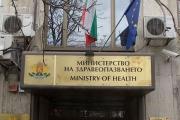МЗ и областните болници се договориха за преструктуриране