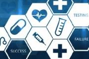 Регионалната фармацевтична колегия в Стара Загора е домакин на Деня на съсловната организация