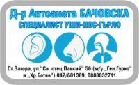 D-r Antoaneta Bachovska